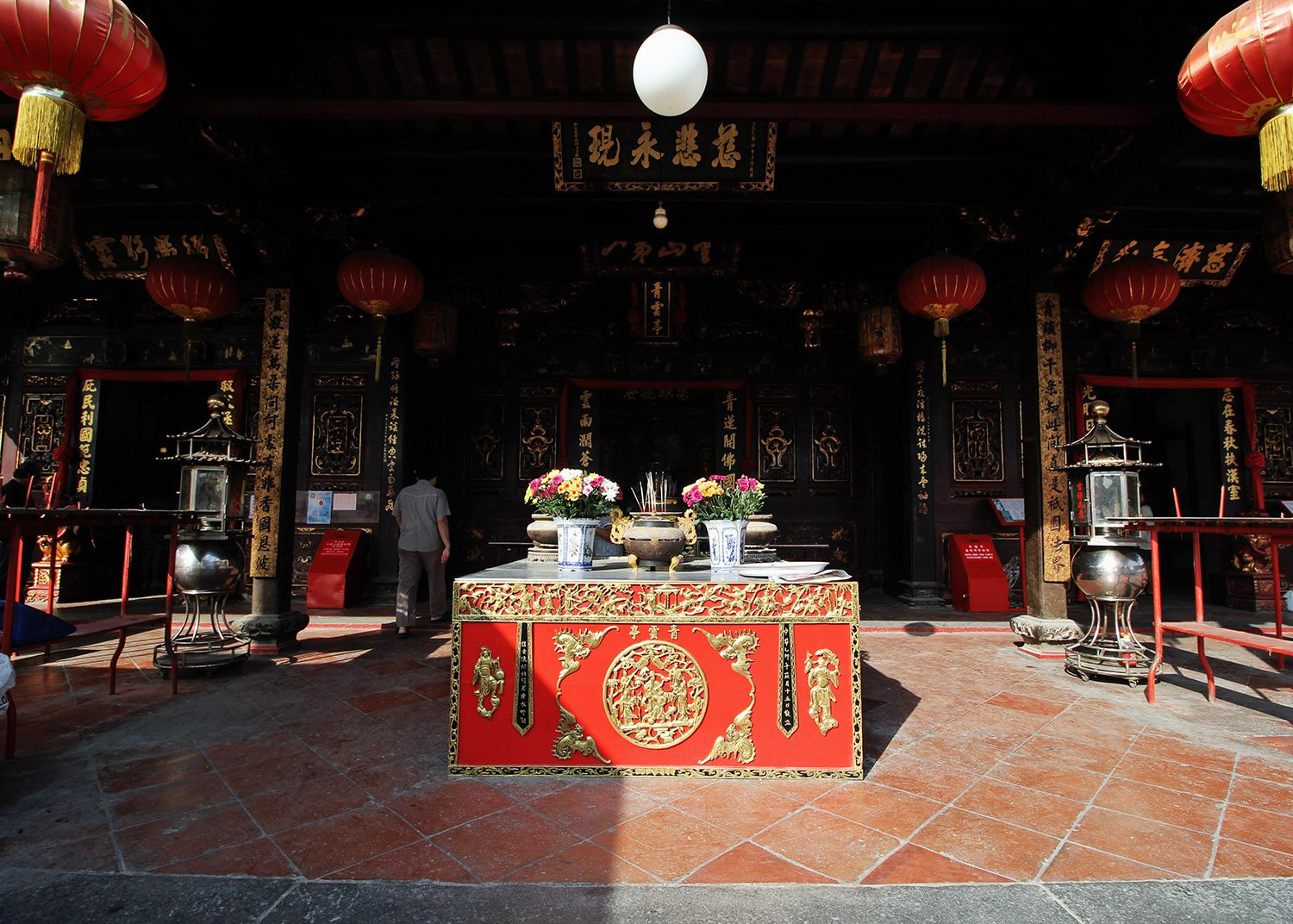 Chinese Temple Malacca